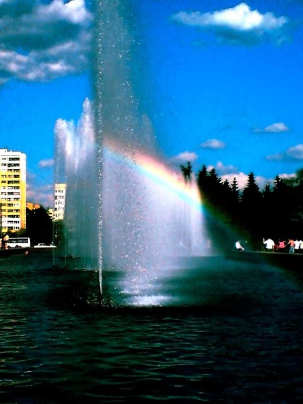 happy fountain
