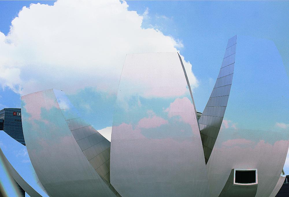 Lotus-Shaped Singapore Museum