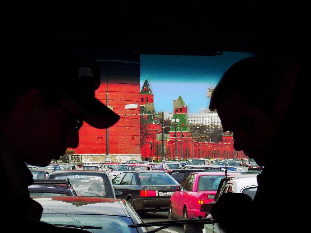 Moscow Secrets