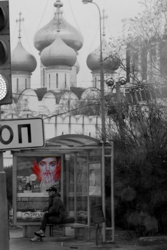 moscow in november 4