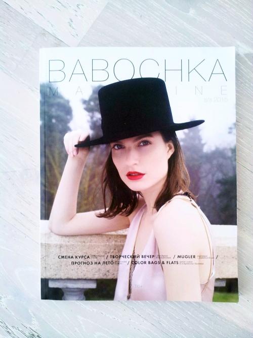 babochka mag