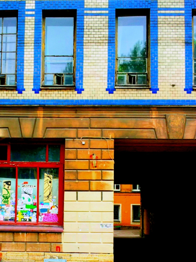 Patterns Windows and Colour