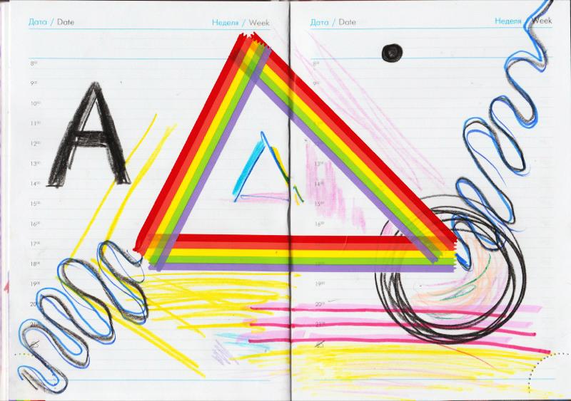 Копия abstract 2